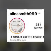 alina_koval999