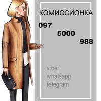 kushnaryova.lana