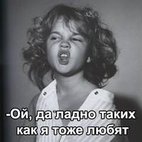 kicha ...