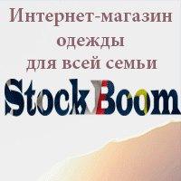 stock ...