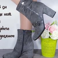 obuv- ...
