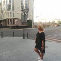 albina071