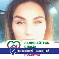 irynalitvakova
