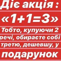 malinastar_shop