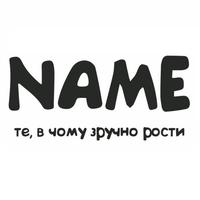 name_ua