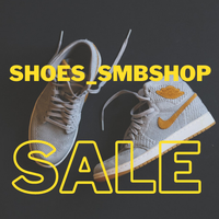 smbshop