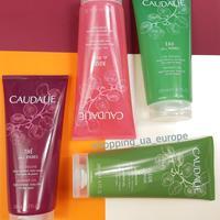 cosmetics_ua_europe