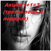 alena ...