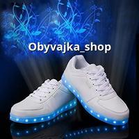 obyvajka_shop