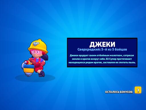 vinyukova