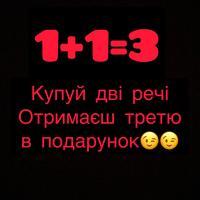 mashk ...
