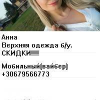 ann0783