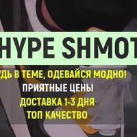 hypeshmote