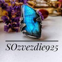 sozvezdie925