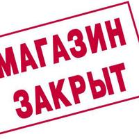 nadyaeva