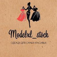 modelxl_stock
