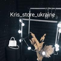 kris_shop_online