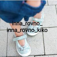 inna_rovno