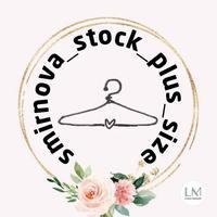 smirnova_stock