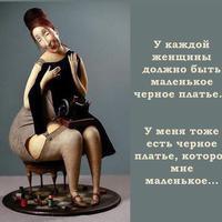 irina_kholod