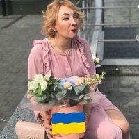 balynskaya