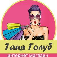 tania_golub