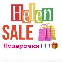 helen1309