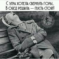anetka1