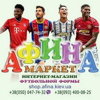afina_market