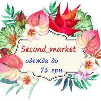 second_market