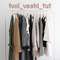tvoi_ ...
